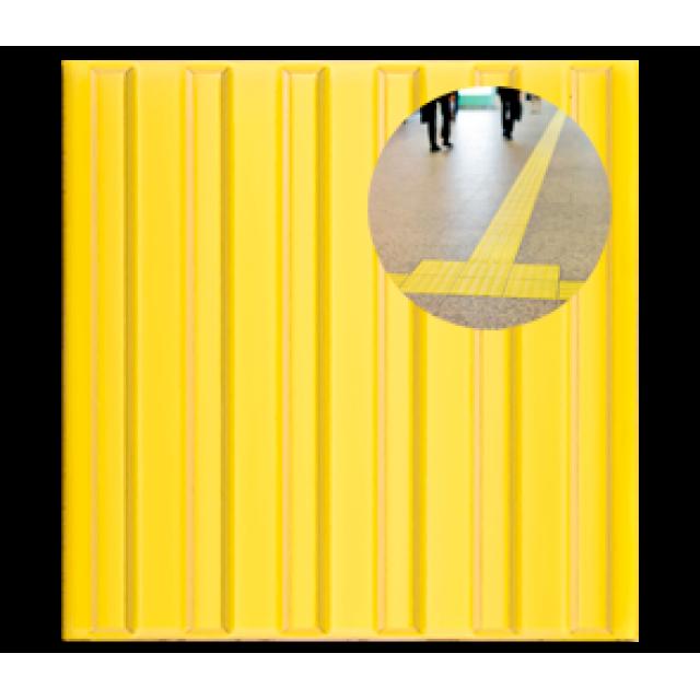 Направление движения (Полоса) 300(мм) х 300(мм) х 11(мм)